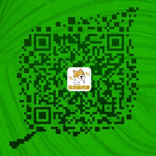 香格里拉地区常年出售阿拉斯加犬小狗红色黑色灰色微信二维码