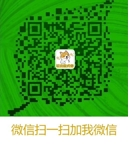 昆明地区德牧犬养殖场常年出售纯种德牧小狗包品质微信二维码